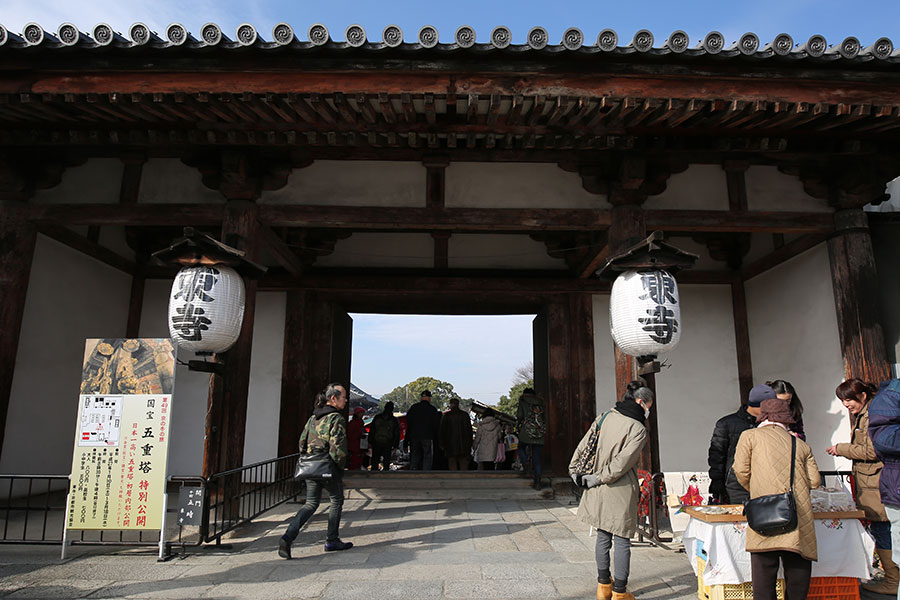京都観光、案内のポータルサイト